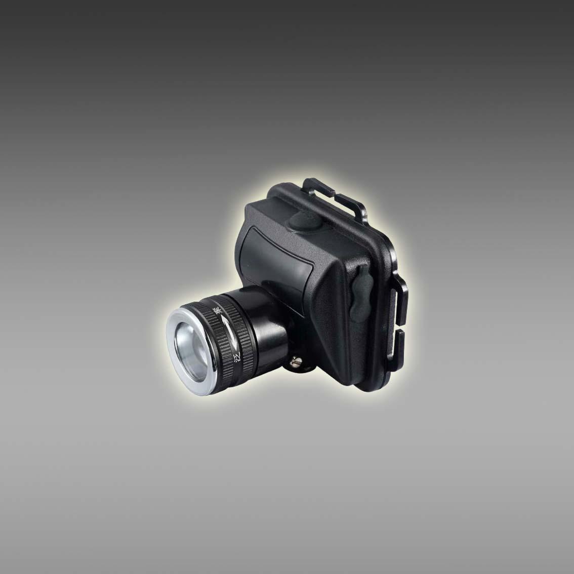 防爆调光工作灯 微型防爆调焦头灯 YBW3740
